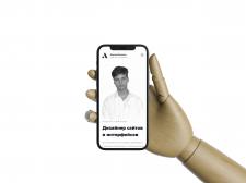 Сайт мобильная версия - лого портфолио A