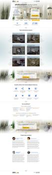 Landing Page Dominoi.ru