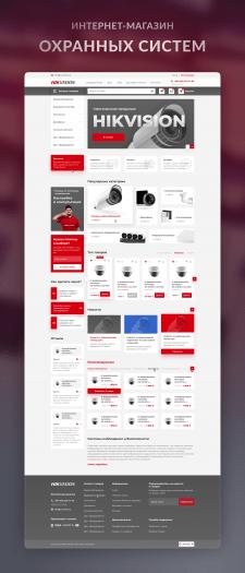 Интернет-магазин Hikvision