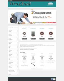 Дизайн для сайта стройинструментов