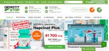 Гепатит Стоп - Интернет аптека