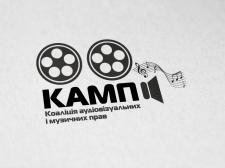 Лого КАМП