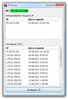 Проверка IP-адреса