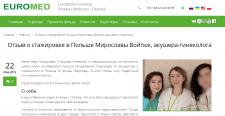 """Статья для блога фонда """"Евромед"""""""