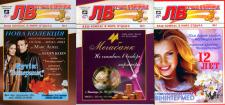 Обложки для печатного издания