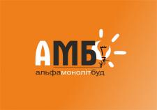 """Один из вариантов лого для """"Альфамонолитбуд"""""""