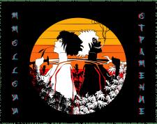второй вариант обложки музыкального альбома