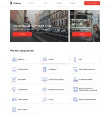 Блок для главной страницы онлайн-сервиса