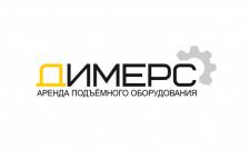 Логотип. ООО ПК Димерс