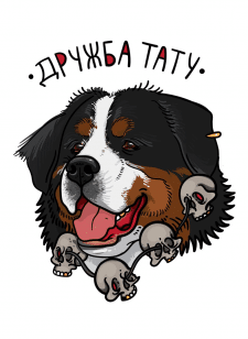 "Logo for tattoo studio "" Дружба тату """