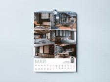 Разработка макета и вёрстка календаря