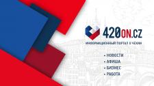 баннер 420on.cz