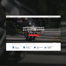 Магазин мотоциклов