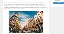 Как уехать на ПМЖ в Испанию