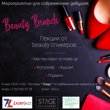 Beauty Brunch