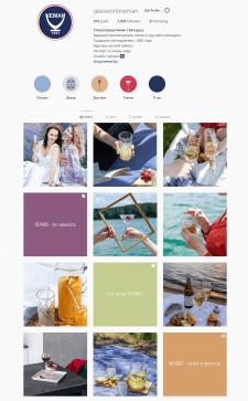 Разработка визула для Instagram стеклозавода