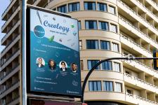 Рекламный баннер-приглашение на конференцию