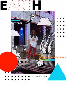 Обложка стритстайл-журнала