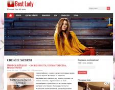 Наполнение блога на WordPress