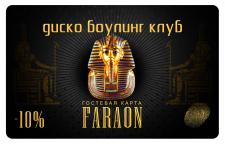 визитка фараон А
