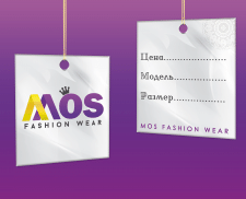 "Дизайн ценника ""MOS fashion wear"""