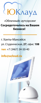 Аватар для фирмы Юклауд