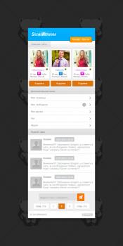Мобильный дизайн, социальная сеть [макет + верстк]