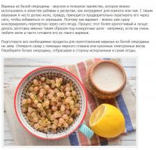Кулинарный мастер-класс.