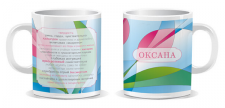 Дизайн на чашки