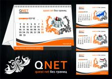 Qnet calendar