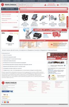 Доработка сайта интернет магазина