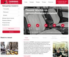 carabas-auto.ru