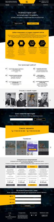 Дизайн лендинга веб-студии