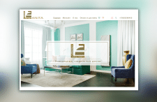 Web site -Lanita -гладильные доски