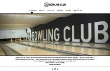 Сайт боулинг клуба