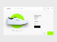 Дизайн для интернет-магазина reebok