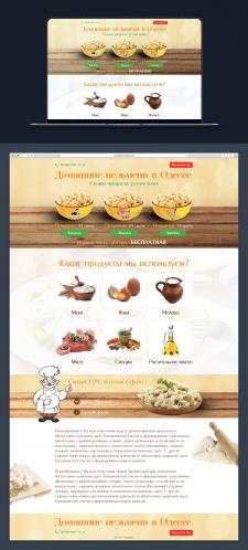 Домашние пельмени в Одессе - Landing page