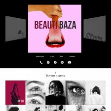 Разработка сайта для салона красоты «Beauti Baza»