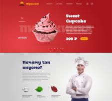 Site cake bakery