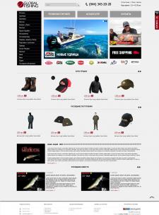 Сайт для магазина Global Fishing