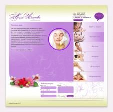Web Design #173969