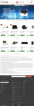 Добавление товара на сайт (CMS: WebAsyst)