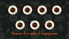 TWIN COFFEE (back)