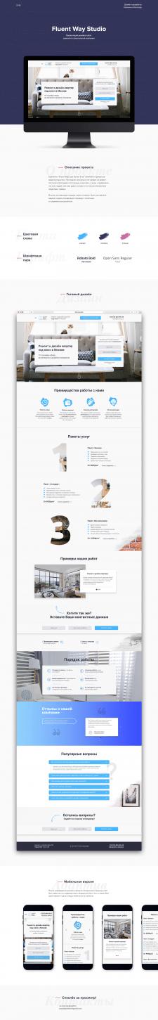 Презентация сайта ремонтно-строительной компании