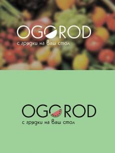 "Логотип ""Огород"" 2"