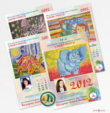 Календарь «Цвета Одессы»