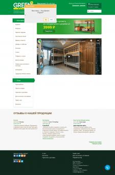 Интеграция Ecommerce Google на Opencart, Ocstore