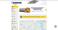Сайт металлопроката