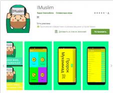 IMuslim