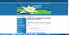 Создание сайта Будводресурс с нуля, наполнение...
